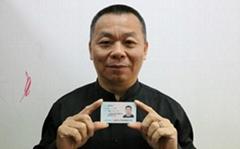 廣東中聯邦精細化工有限公司