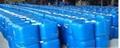 20L方桶桶身加強加厚搬運簡便廠家貨源 3