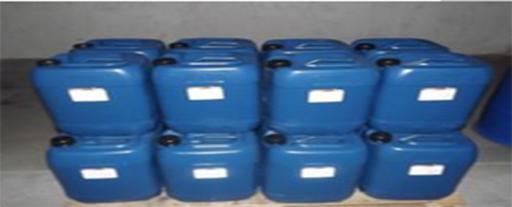 20L方桶桶身加強加厚搬運簡便廠家貨源 4