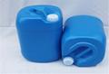 20L方桶耐酸耐碱防偽直銷 5