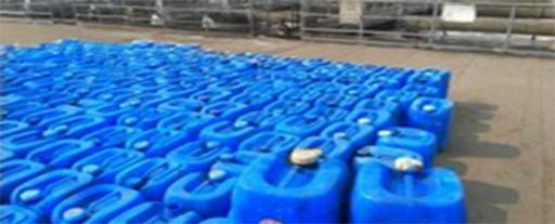 25L化工桶結實耐用產地貨源 1