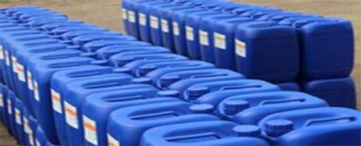 25L化工桶結實耐用產地貨源 3