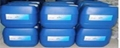 25L化工桶結實耐用產地貨源 4