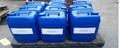 25L化工桶結實耐用產地貨源 5