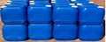 25L塑料方桶耐熱耐凍使用方便直售 2