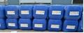 25L塑料方桶耐熱耐凍使用方便直售 5
