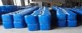 25L塑料方桶耐熱耐凍使用方便直售 4