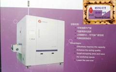 垂直固化炉 SVR-300