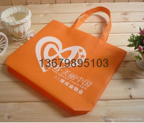 环保袋 4