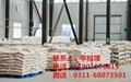 福力化工水處理之陰陽離子混床設備 1