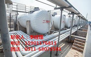 福力化工水處理之陰陽離子混床設備 2