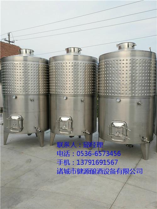 白酒發酵桶廠家直銷 1