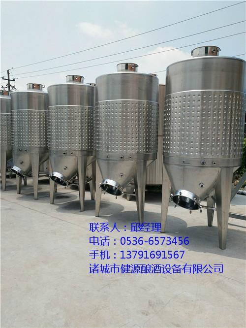 白酒發酵桶廠家直銷 2