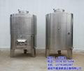 白酒發酵桶廠家直銷 4