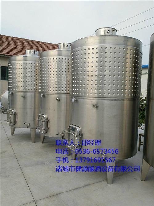 白酒發酵桶廠家直銷 5