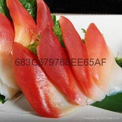 加拿大进口ss北极贝新鲜冷冻刺身水产日本料理寿司