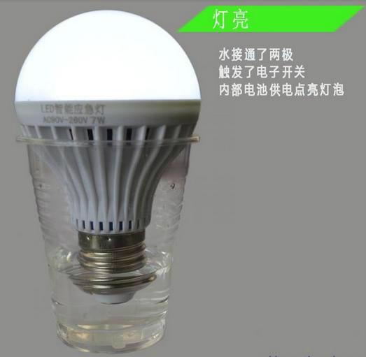 led應急球泡燈 4