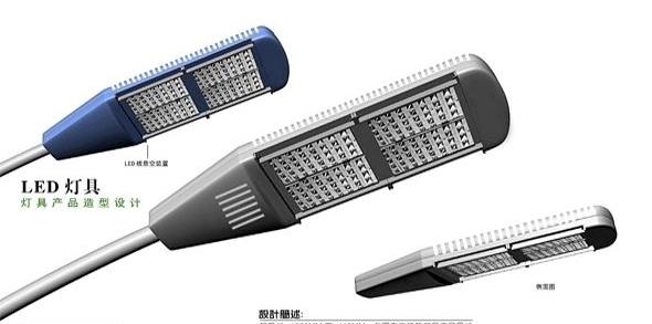 中山led路燈大功率led路燈 2