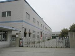 Shenzhen Aiya OrthoTechnology Co.,Limited