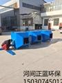 活性炭箱吸附裝置吸附設備 2