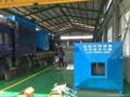活性炭箱吸附裝置吸附設備 3