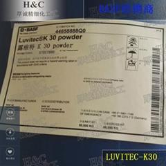 巴斯夫-聚乙烯吡咯烷酮-Luvitec-K30