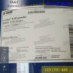 巴斯夫-聚乙烯吡咯烷酮-Luvitec-K85