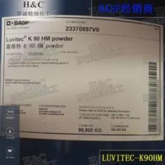 巴斯夫-聚乙烯吡咯烷酮-Luvitec-K90HM