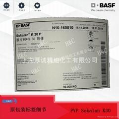 巴斯夫-聚乙烯吡咯烷酮-Sokalan-K30