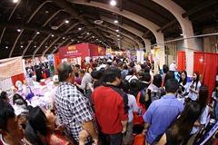 2020年美国纽约国际玩具展览会