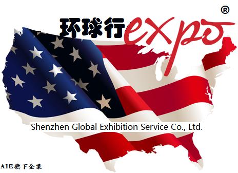 2020年美國防腐蝕監檢測技術及設備展覽會 CORROSION 3