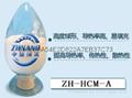 導熱硅膠片用復合型球形導熱粉