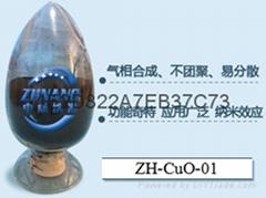 纳米氧化铜 超细氧化铜 氧化铜