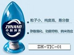 纳米碳氮化钛粉 碳氮化钛 超细碳氮化钛