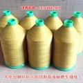 供应芳纶包钢丝耐磨耐高温防火卷帘缝纫线  3