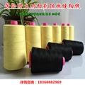 供应芳纶包钢丝耐磨耐高温防火卷帘缝纫线  4