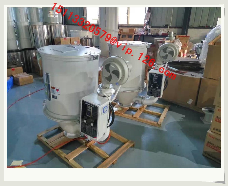 75KG Automatic Vacuum Feeder Hopper Dryers