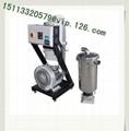 7.5HP High Power Automatic Vacuum Hopper