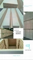LVL门芯材木方 4