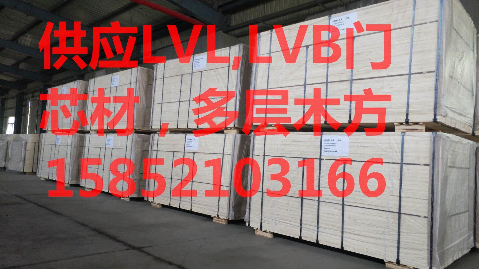 LVL門芯膠合板 3