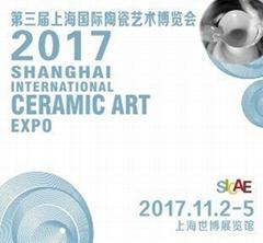 2017第三屆上海國際陶瓷藝朮博覽會