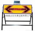 太陽能箭頭燈  施工警示燈廠家