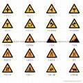 反光標誌牌   交通指示牌廠家   公路標牌價格 2