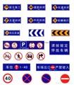 反光标志牌   交通指示牌厂家