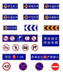 反光標誌牌   交通指示牌廠家   公路標牌價格