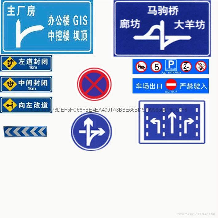 反光標誌牌   交通指示牌廠家   公路標牌價格 3
