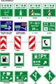 反光標誌牌   交通指示牌廠家   公路標牌價格 4