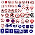 反光標誌牌   交通指示牌廠家   公路標牌價格 5