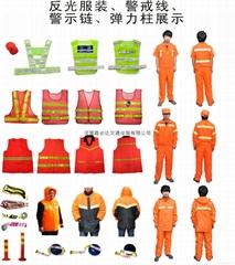 反光衣施工安全服厂家工作装价格