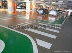 停車場環氧樹脂耐磨地坪
